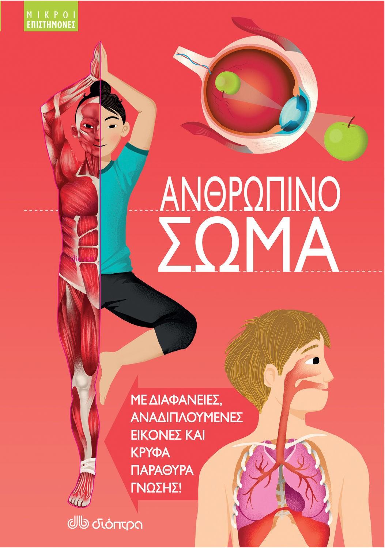 -1300560039