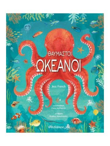 -1342886112